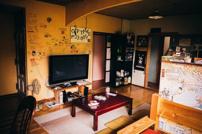 tv-home-mess